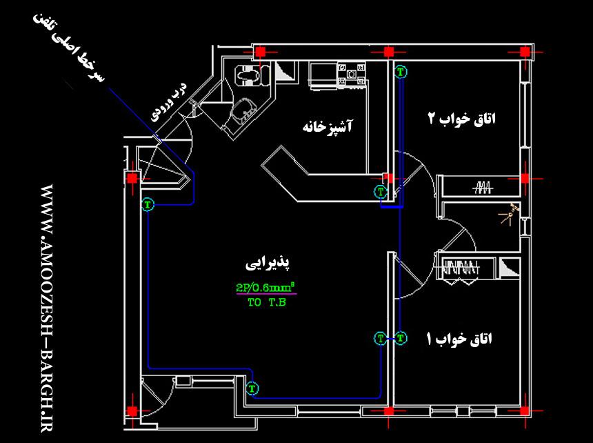 نقشه-تلفن-یک-واحد-مسکونی