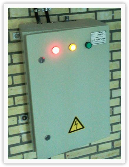 تابلو برق عمومی