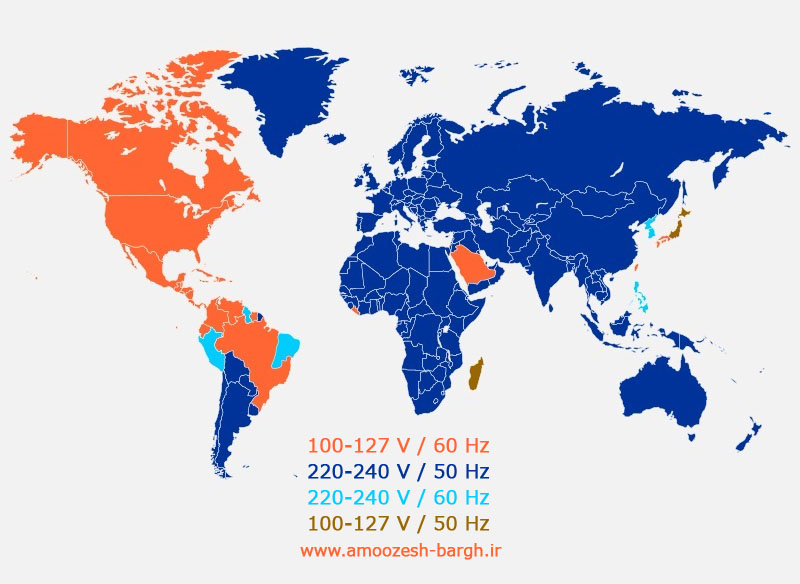 ولتاژ برق در کشورهای دنیا