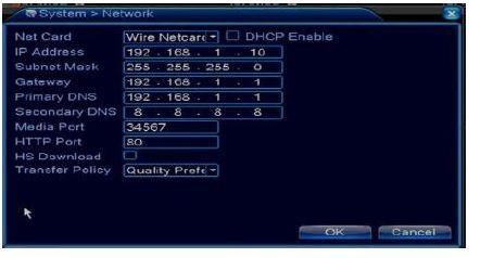 تنظیمات IP برای انتقال تصویر