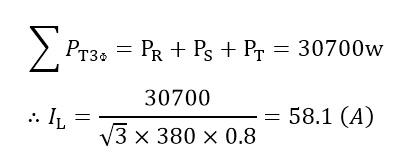 محاسبه جریان خط در برق سه فاز
