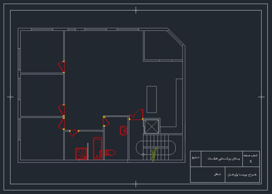 نقشه طبقات ساختمان 5 طبقه