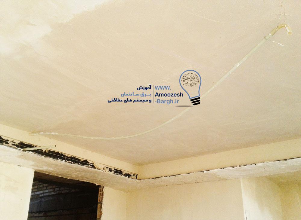 نصب لوله برق در سقف